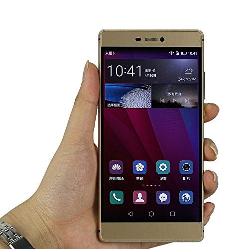 Huawei-P8-Lite-ALE-L02-16GB-Gold-Dual-Sim-5-Inch-Unlocked-Smartphone-International-Stock-No-Warranty-0-4